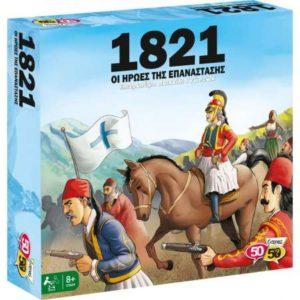 1821 - Οι ήρωες της επανάστασης