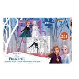 Puzzle χρωματισμού 2 όψεων Frozen 2 (D0562637)