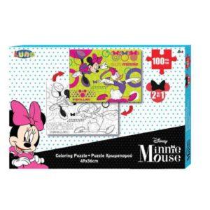 Puzzle χρωματισμού 2 όψεων Minnie (D0562639)