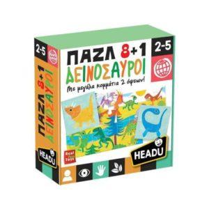 Headu παζλ Δεινόσαυροι 8+1 32pcs (820-26289)
