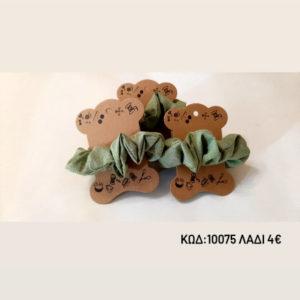 Scrunchies λαδί (10075)
